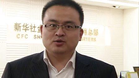 10000点并不是奢望!---厚币投资总经理苏锋接受新华社采访