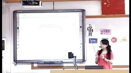 小学一年级数学优质课观摩视频《认识图形》北师大版毛老师 1