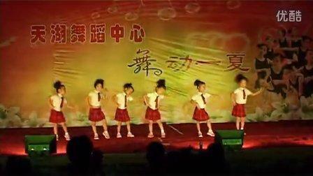 天湖幼儿园 天湖舞蹈中心 哈哈吼吼