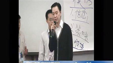 杜云生-公众演说14