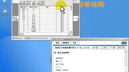河北会计电算化操作视频_2012会计电算化操作流程