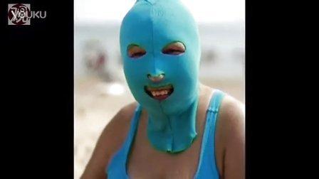 """中国妇女海滩防晒""""鼻基尼"""""""