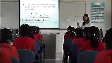 三角形的三边关系七年级初中数学优质课视频实录专辑