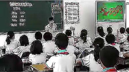 I had a bad day 1小学六年级英语优质课视频专辑