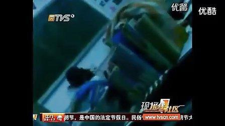 初三女学生和男老师办公室接吻做爱被偷拍.100-56 标清