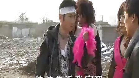 李贞贤用歌声征服山贼视频_标清www.47vcd.com 视奇影院