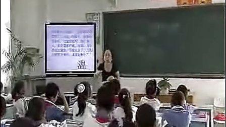 《小柳树和小枣树》教学视频人教版陈伟英小学二年級語文课堂实录教学视频