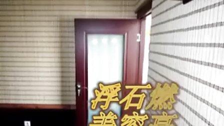 冬天如何减肥瘦身最块http:nzbl521.taobao.com