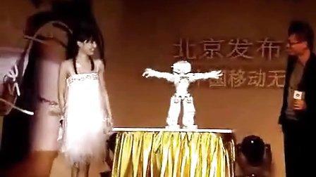 nao现身蔡依林myself发布会--博乐机器人表演[www.boole-tech.com]