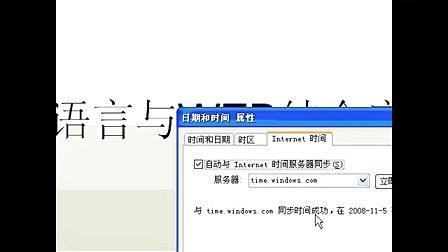 易语言登录qq_易语言 qq农场_易语言qq空间留言