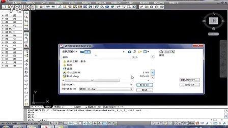CAD文件工程2010视频教程25[www.zhcd.com.cn].xls
