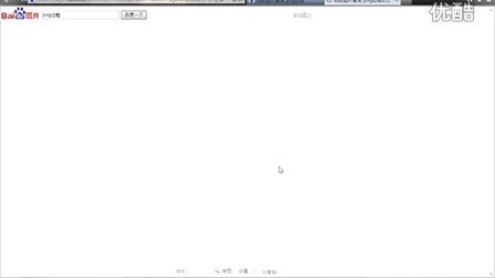 (会声会影x4x5速成视频教程)第七课:如何应该边框对象素材及制作