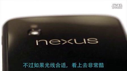 the+verge+评测nexus4+字幕版