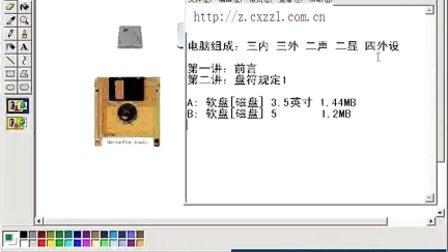 电脑培训视频教程 电脑视频教程 电脑组装教程 电脑基础教程