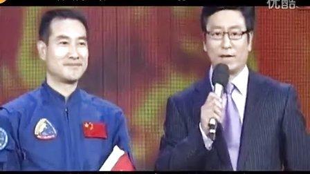 第九届金鹰节主持人颁奖盛典-A【华翔影视首发】