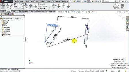 《SolidWorks 2014 实用教程》16.3D草图绘制与编辑