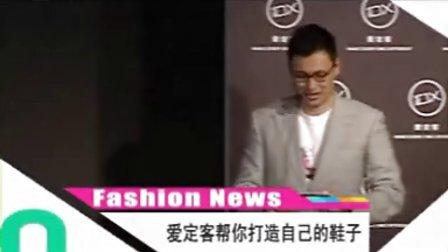 IDX爱定客资讯——深圳卫视娱乐频道
