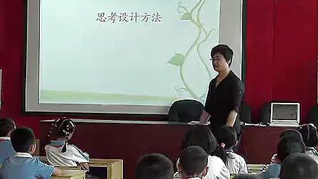 0704125小学三年級美術優質課视频展示《长颈鹿的悄悄话》岭南版张老师