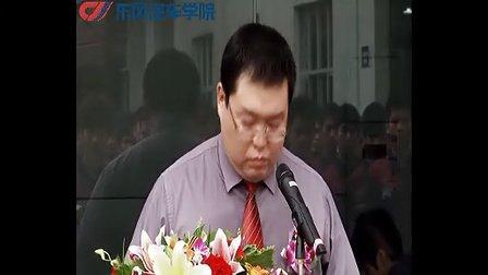 我院与深圳市宝安区汽车维修行业协会的校协合作揭幕仪式