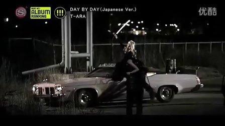Day by Day 日文完整版--Tara