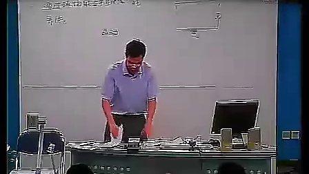 0502501《磁生电》钟国洪新课程七年级初一科学优质课展示