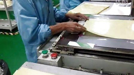 片材液压模切机