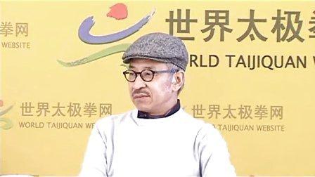 健阅堂访谈 太极名家 李经梧弟子梅墨生谈太极内功
