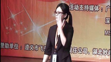 何丽燕——张海翔演讲口才培训视频