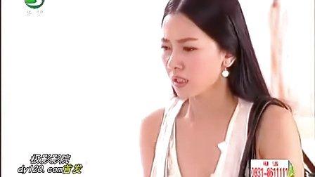 泰国电视剧《人的价值》 (国语版)第22集