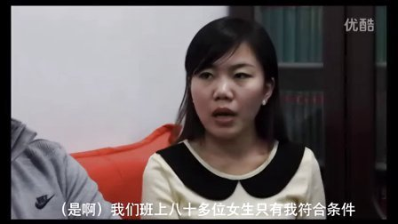 【郑云作品】女生竞选学生会主席的潜规则 搞笑真生活 微电影