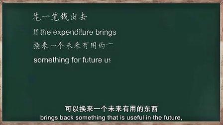 西安思源学院2012级汉本学前教育2班马红(财务分析与决策1)