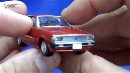 1-64 Tomica limited Vintag NEO LV-N88a 三菱ギャランΣ