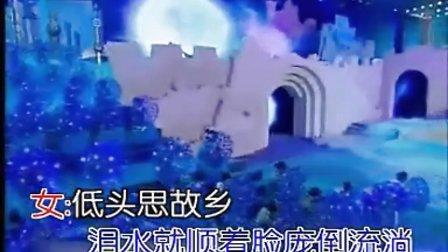 张静初~七剑下天山~片头曲~明月光