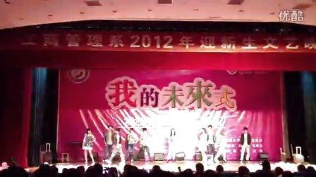 江苏财经学院工管系2012年迎新晚会 T台走秀 中