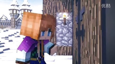 [短片]我的世界-冰雪奇缘Do You Want to Build a Snowman