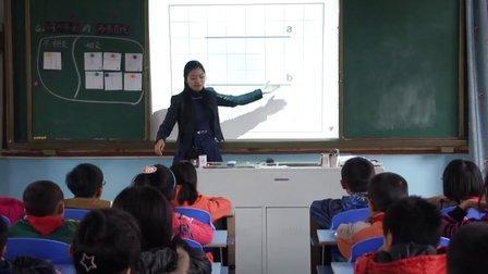 邹君琼老师四数《垂直与平行》教学录像