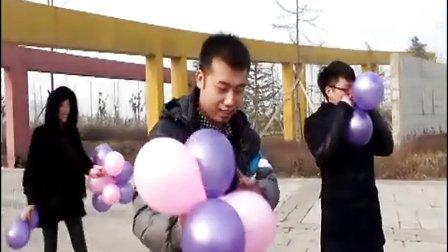 兄弟求婚,哥们助阵,祝你们幸福一生!