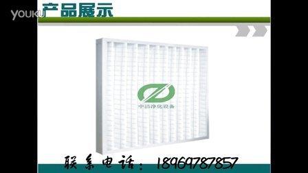丽水中效空气过滤器www.0577zj.cn