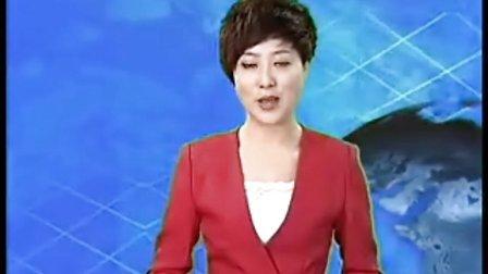 2月15日陇南新闻——陇南网