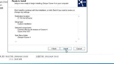 iZOzone 4 详细安装汉化