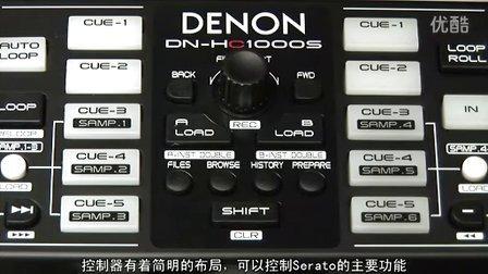 Denon DJ 天龙 Serato Scratch Live 控制器设置教程
