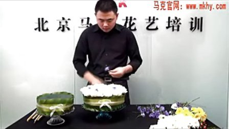 生日蛋糕花设计 花篮 插花视频
