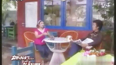 [KCFC][泪洒天堂][Saung Rao Nirundon]  10