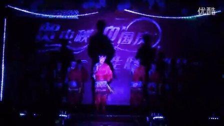 山西新东方烹饪学校(藏族舞蹈《吉祥谣》)(1)
