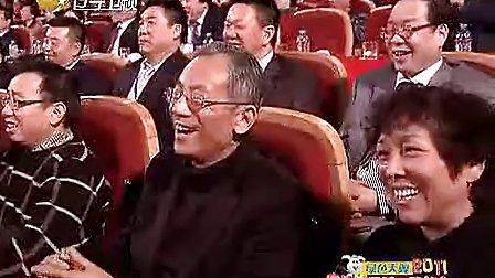 赵本山小www.47vcd.com 视奇影院小宝 赵海燕 标清