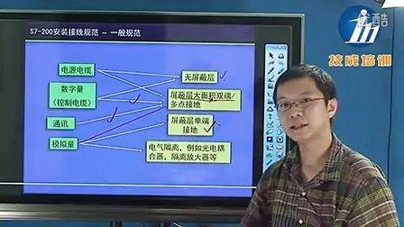 西门子plc编程培训视频教程14