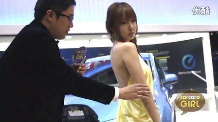 2011首尔汽车展 金贤瑾模特 采访