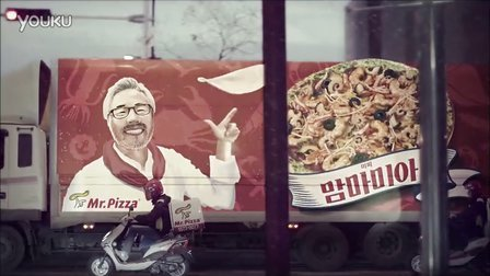 孙妍在 【Mr. Pizza 米斯特 比萨】 广告2