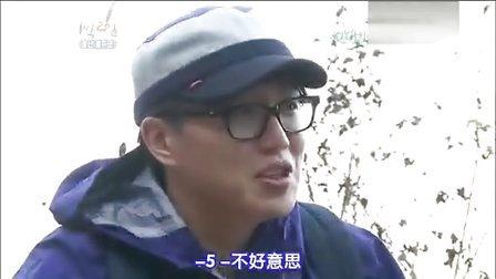 【韩语中字】121111 KBS 两天一夜 车太贤 朱元 412期