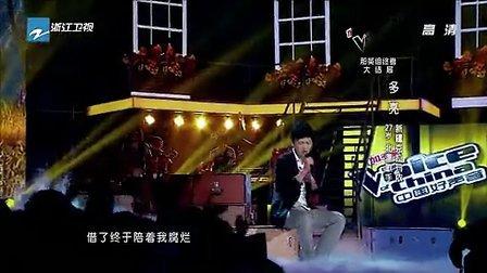 中国好声音 120928